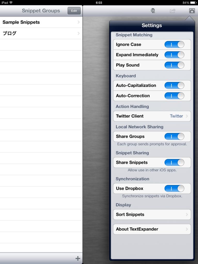 iOSアプリ「するぷろ」で、どーーしてもTextExpanderが連携できない
