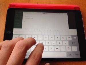 iPad miniは、ノートパソコンの代わりになるか!?タブレットとワイヤレスキーボードだけで、どこまでいけるんじゃい‼︎