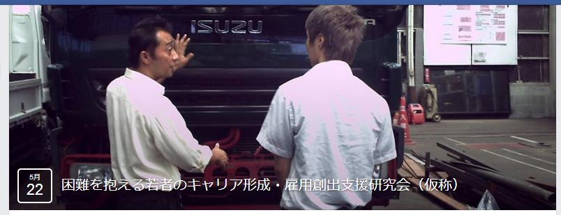 学力や退学で、生徒の質をコントロールすることをやめた学校がある。神奈川県クリエイティブスクール