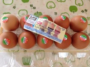 不揃いの卵たち。卵は、サイズがバラバラで安く売ってくれた方が助かります