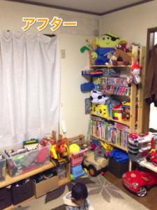 写真 H26-12-27 19 42 48おもちゃ棚 取り付け