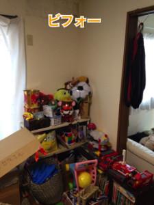 写真 H26-12-27 16 43 42おもちゃ棚 取り付け