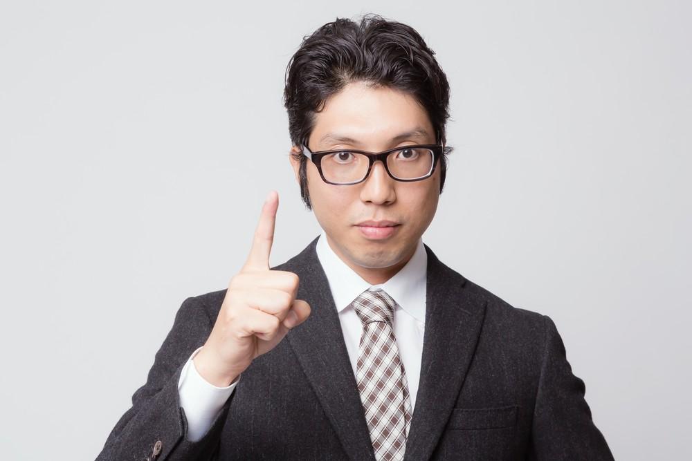 係長昇任試験に1発合格した!合格するために必要な3つのポイントを紹介します /覚悟・タスク管理・先輩のご協力