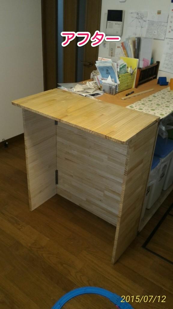 【DIY:キッチンに折りたたみテーブルを作る】⑤(最終回) 完成しました
