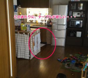 【DIY:キッチンに折りたたみテーブルを作る】① 最初のイメージや設計づくりから、人に頼っちゃおう