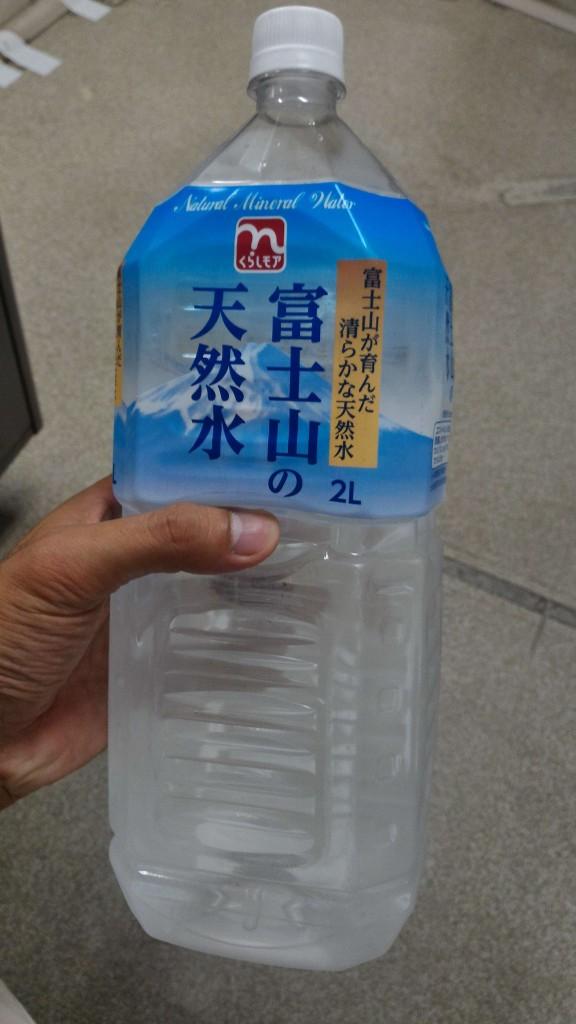 ゴクゴクお水を飲んで、月600円程度。これで夏を乗り切ろう。