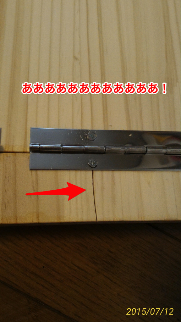 【DIY:キッチンに折りたたみテーブルを作る】③ 蝶番(ちょうつがい)を付ける