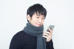 【auから格安SIM(IIJimo)へ乗り換えるシリーズ】全7記事のまとめ