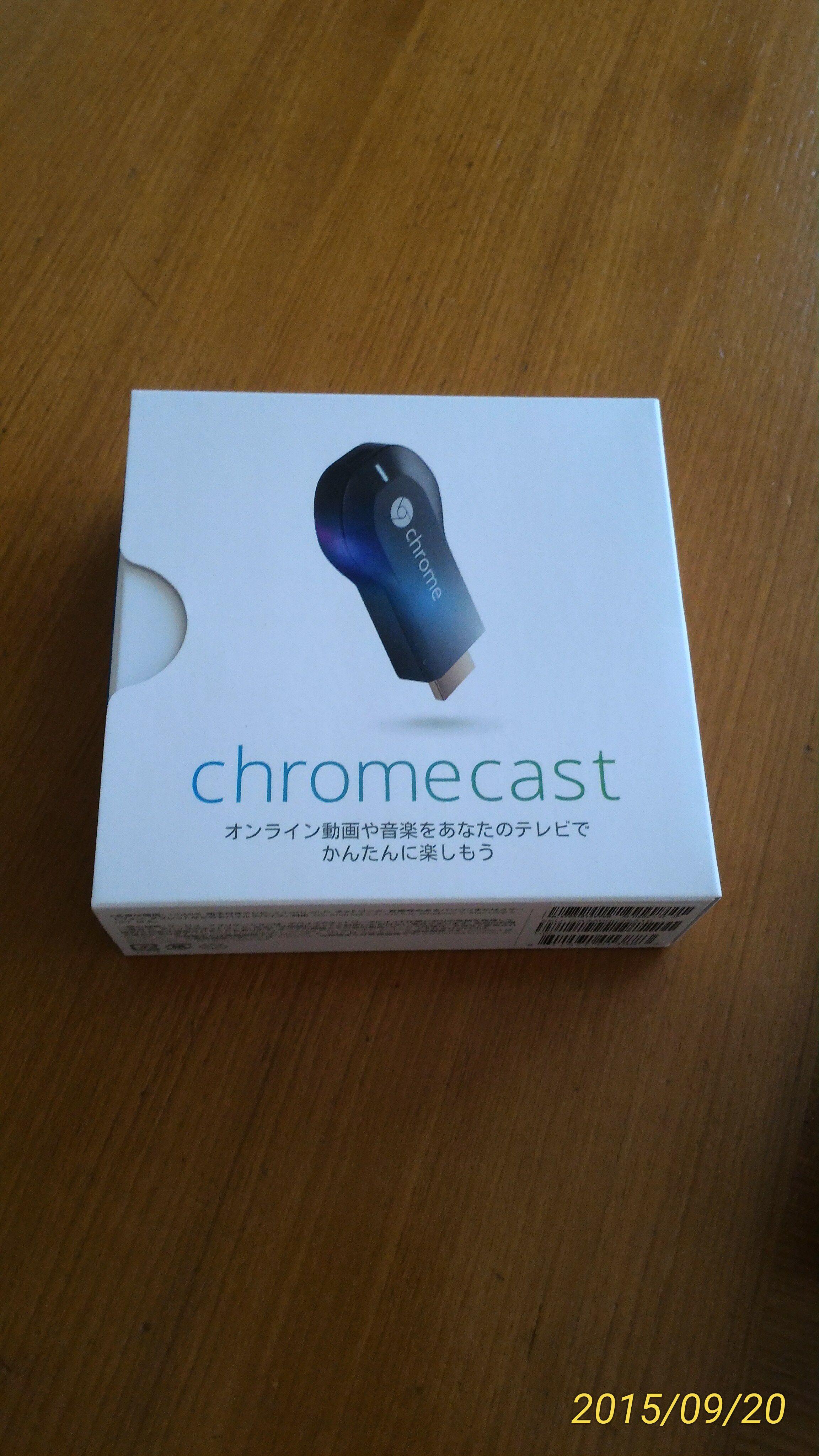 Chromecastを使って、iPadのYouTubeを、リビングのテレビ画面で見れるようにしました