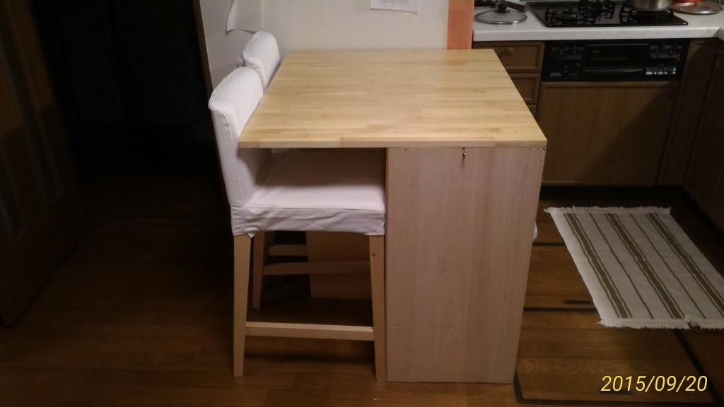 【DIY】キッチンテーブルを作り直したら、なおさら快適になったよ