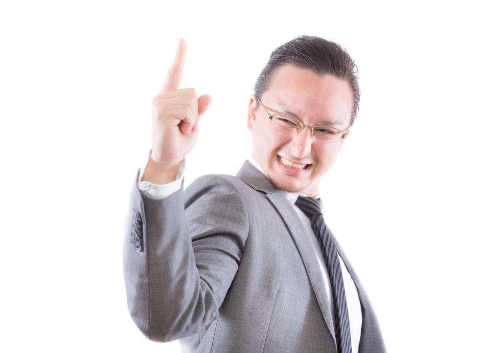 【自分史】vol.98 ビジネスを考えるほど、他人の幸せを考えるようになる