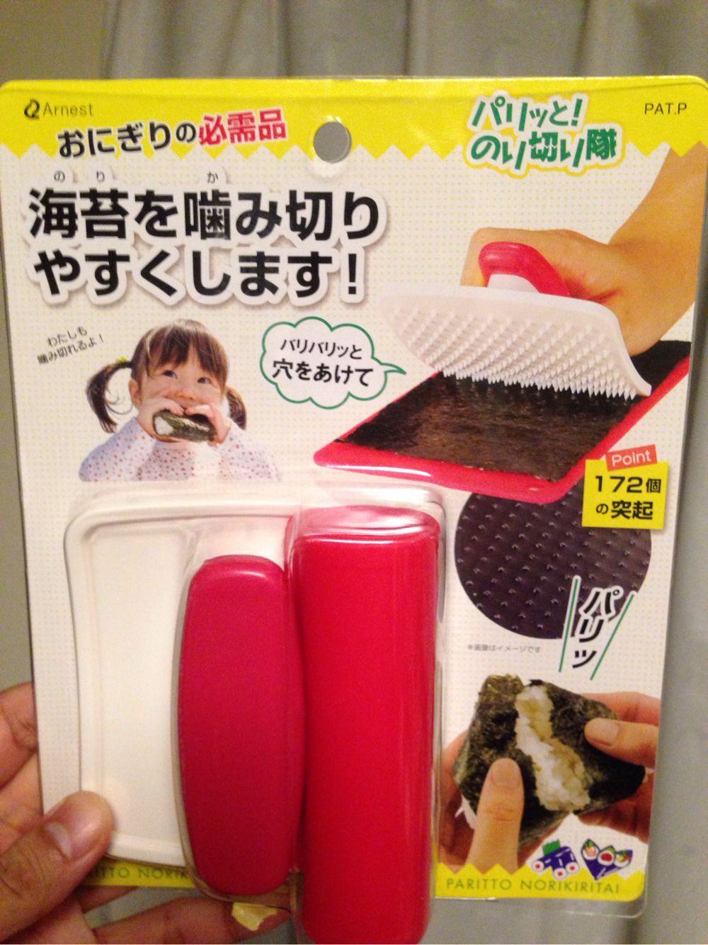 お・も・ち・す・き。なので、のりをパリッと噛みちぎれるこの道具が便利