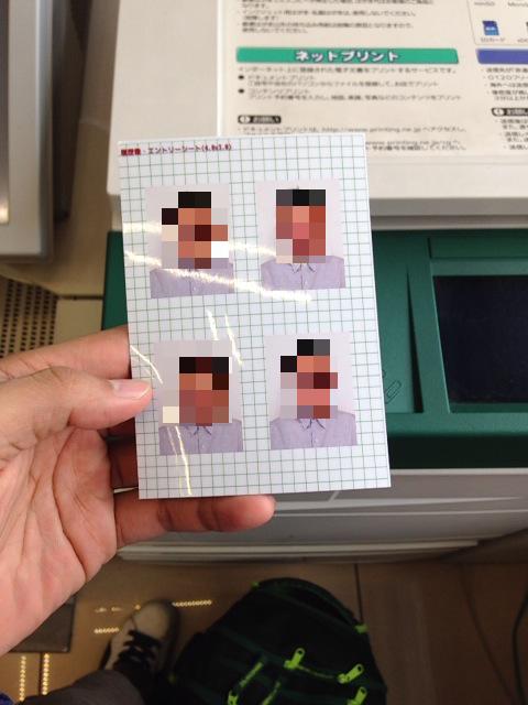 iPhoneアプリで、30円あれば、証明写真がつくれた