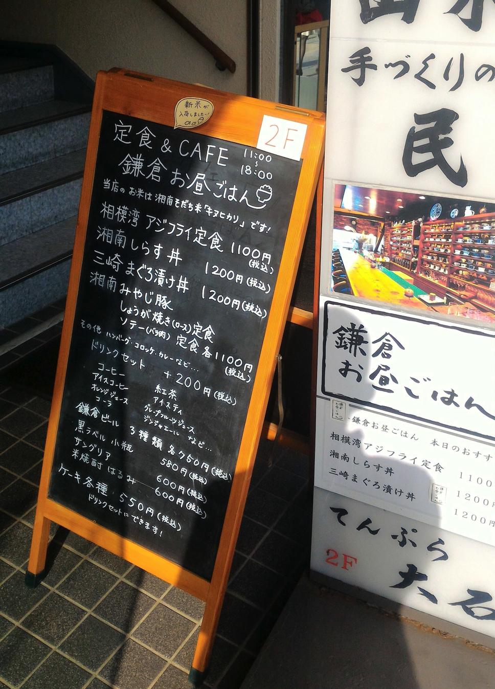 やっぱり鎌倉は、面白い。小さきお店たちの町並み。